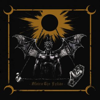 "MEPHORASH (Sweden) - ""Sfaíra ti̱s Fotiás"" - CD 2015 - Shadow Records"