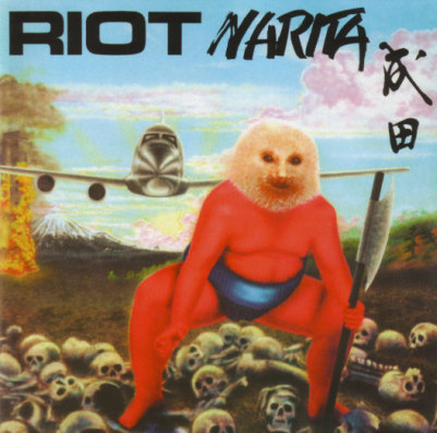"""RIOT (USA) - """"Narita"""" - Digisleeve CD with poster booklet 1979 - Metal Blade Records"""