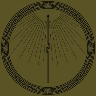 "BÖLZER (Switzerland) - ""Roman Acupuncture"" - Etched MLP 2012 - Iron Bonehead Productions"